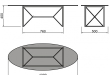 """Coffee table """"Ellipse"""" (CT11), dimensions"""